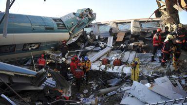 Липсата на сигнална система довела до влаковата катастрофа в Анкара