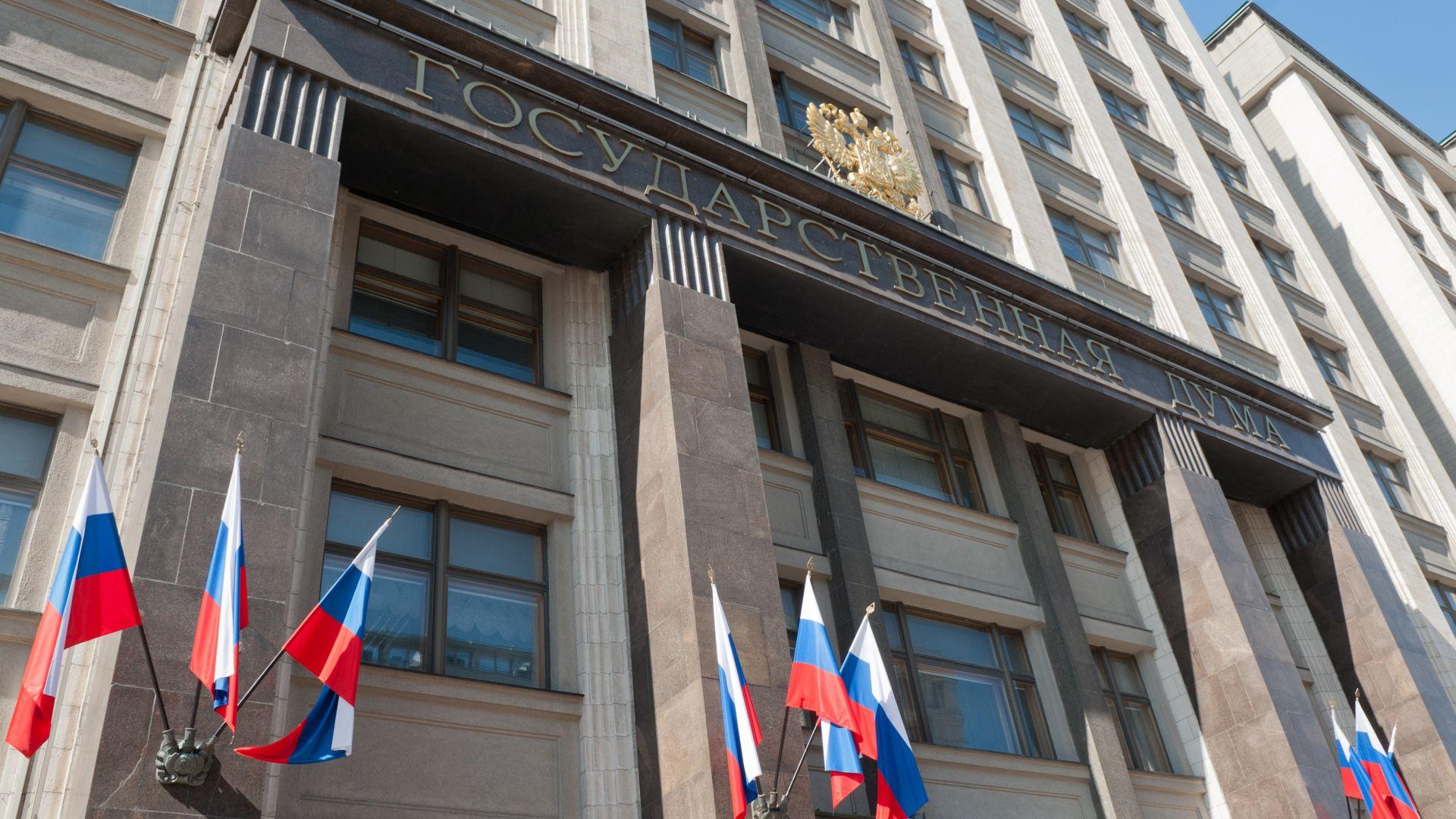 Руският парламент обяви конкурс за рап песен, предаде Асошиейтед прес.