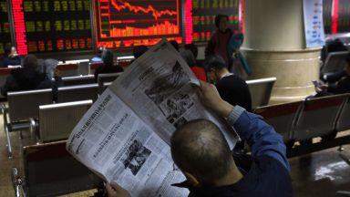 Последни данни: Икономиката на Китай отново се забавя