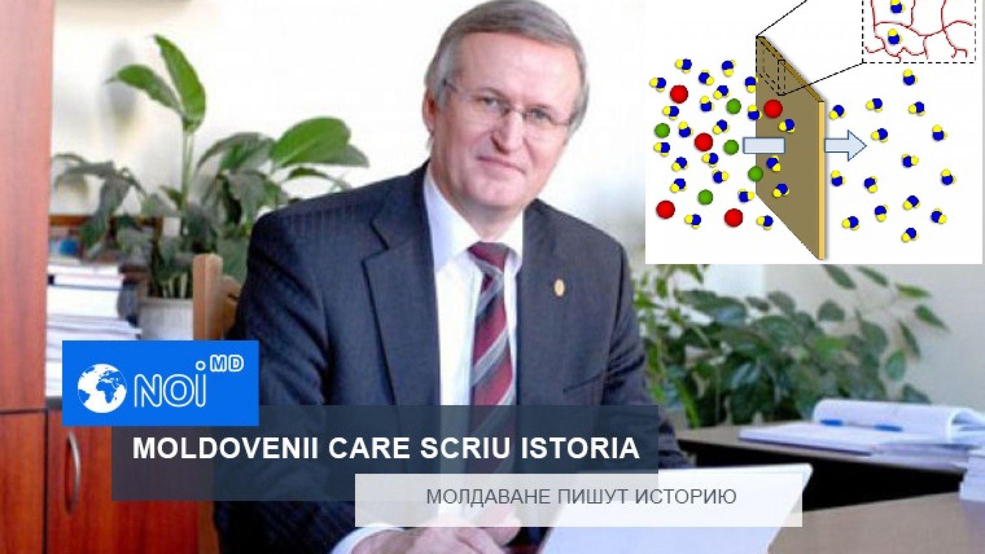 Молдовски учен изобрети нов уникален материал