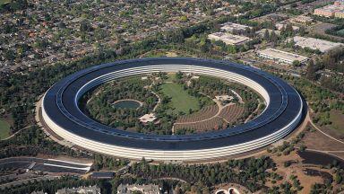 Apple стартира мистериозен нов проект