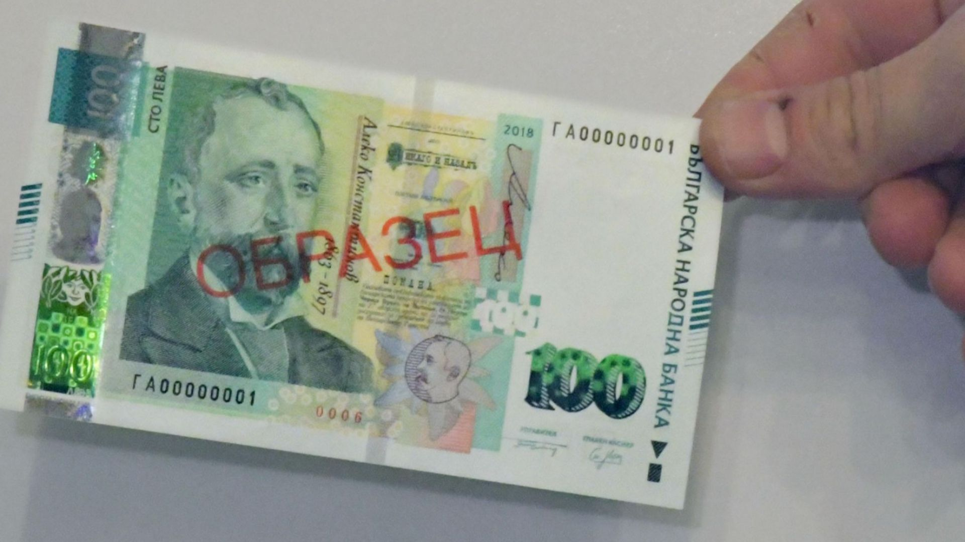 Новата банкнота от 100 лева влиза в обращение от днес