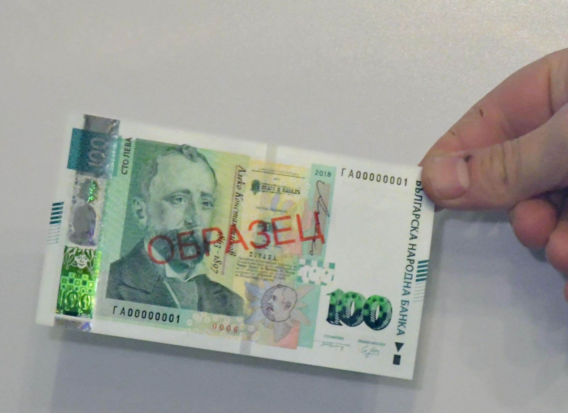Банкнотата има нови защити знаци