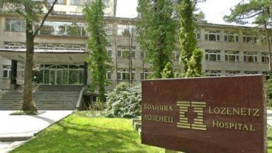 """Болница """"Лозенец"""" благодари на Борисов, че няма да става детска"""
