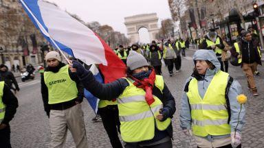 """""""Жълтите жилетки"""" започнаха да се събират в Париж"""
