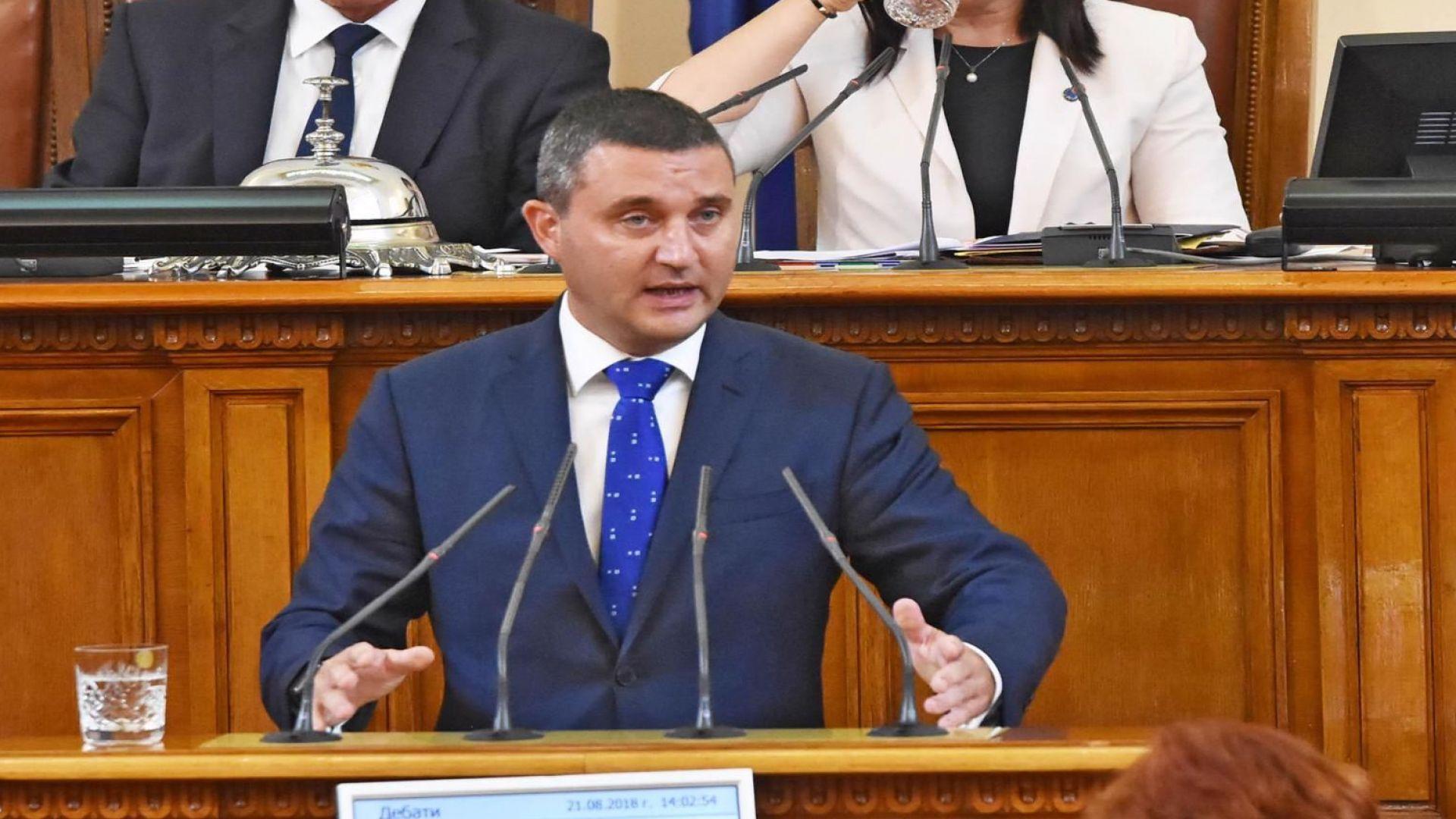 Парламентът одобри бюджета на първо четене, БСП внася алтернативен