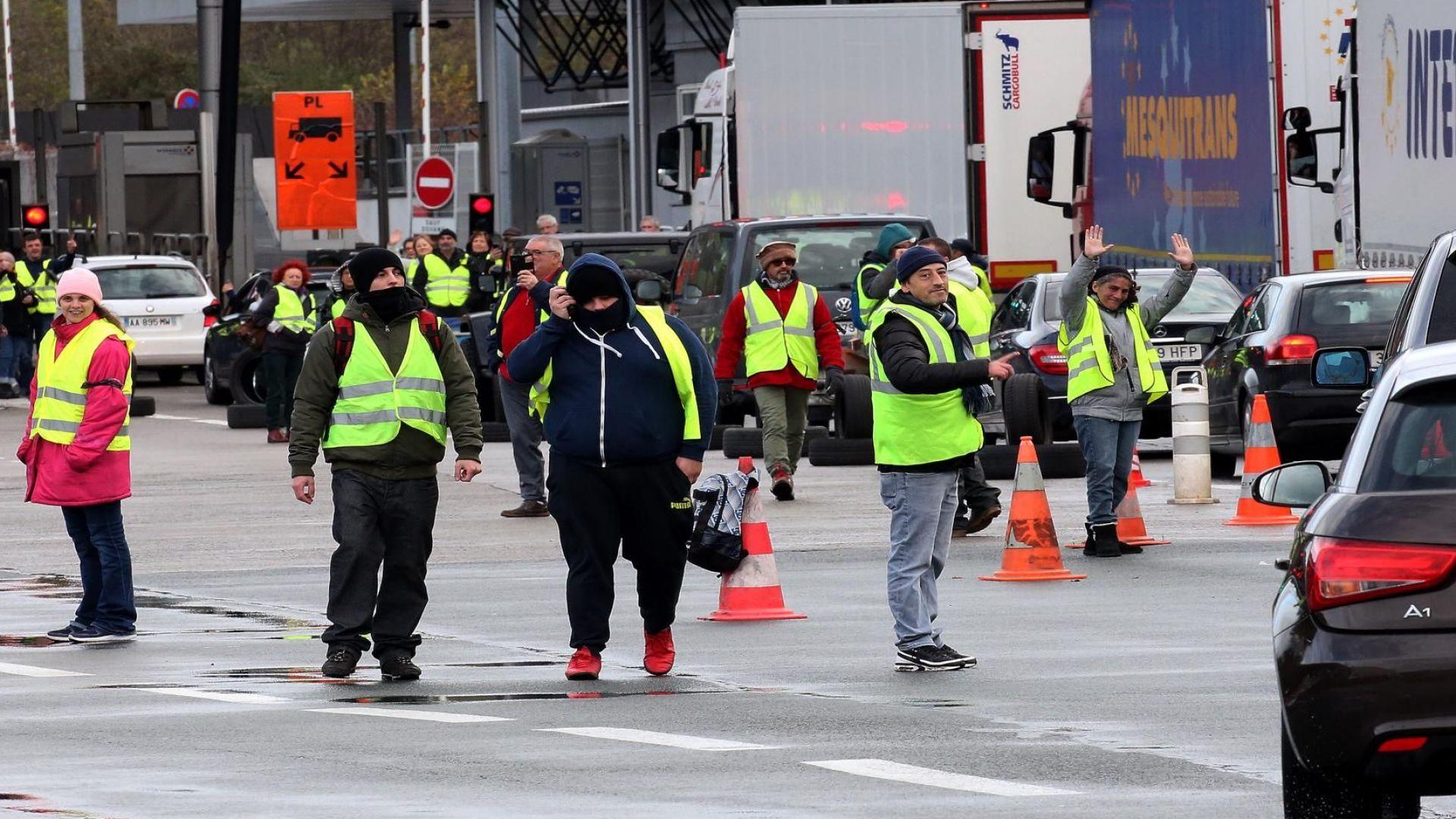Протестиращите във Франция, станали известни като