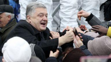 Порошенко обяви създаването в Украйна на автокефална православна църква