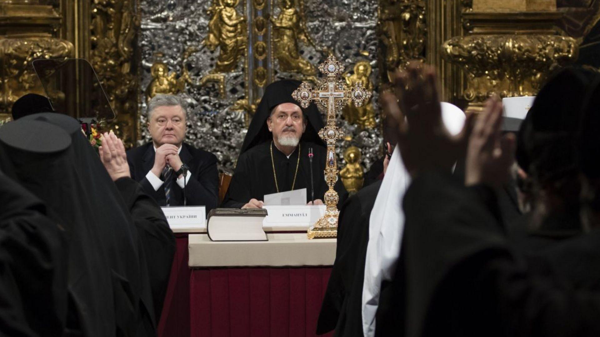 Президентът на Украйна Петро Порошенко призова участниците в Обединителния църковен