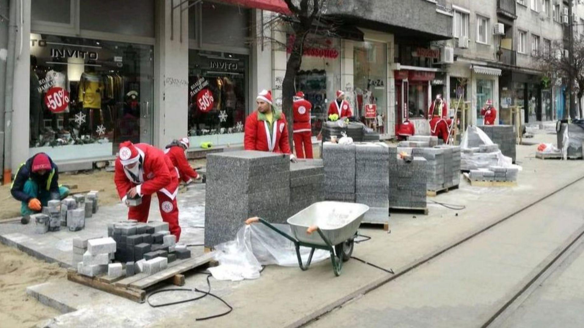 Работници в премяна като Дядо Коледа редяха днес плочки по