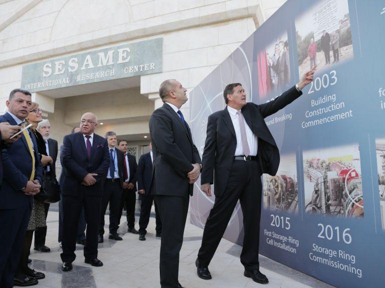 Румен Радев в SESAME: Трябва да инвестираме в наука (снимки)