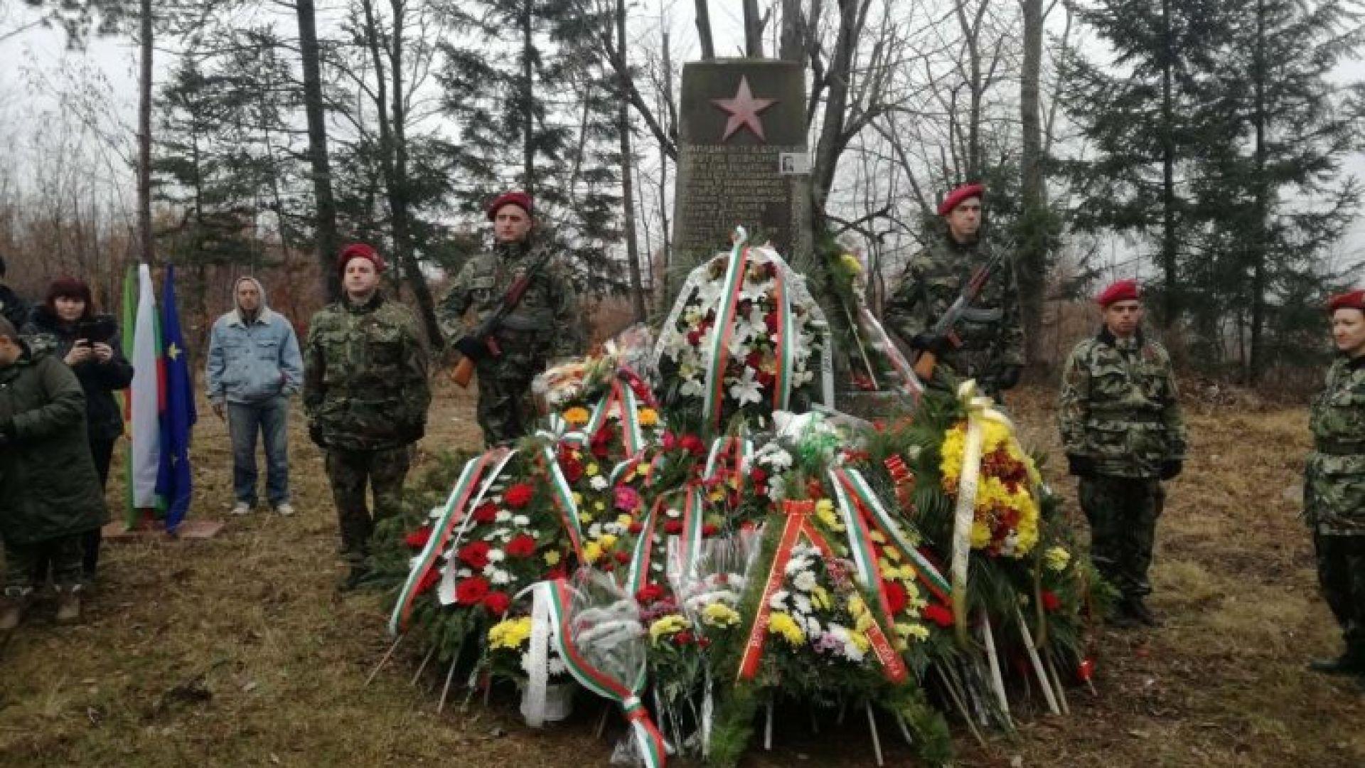 Стотици жители и гости на община Антоново отдадоха почит на
