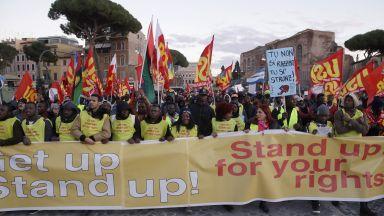 В Рим протестираха срещу имиграционната политика на Салвини
