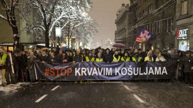 """Хиляди протестират в Белград, Вучич ги нарече """"фашисти и крадци"""""""