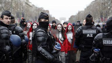 Към протестите в Париж се добави и пърформанс на скандална актриса