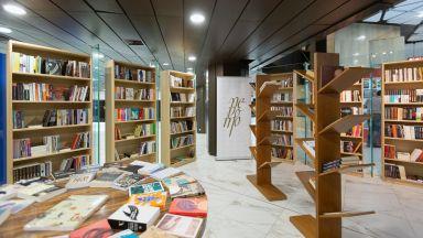 Апел: Оставете книжарниците отворени, книгите лекуват душата