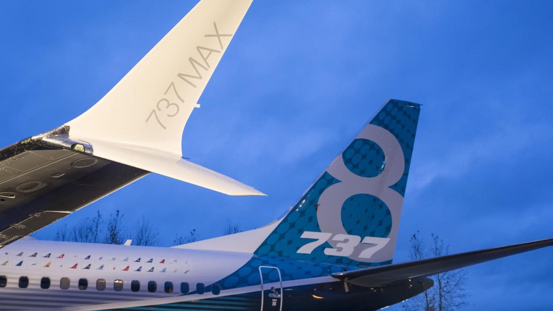 Боинг завърши софтуерния ъпдейт за 737 МАКС