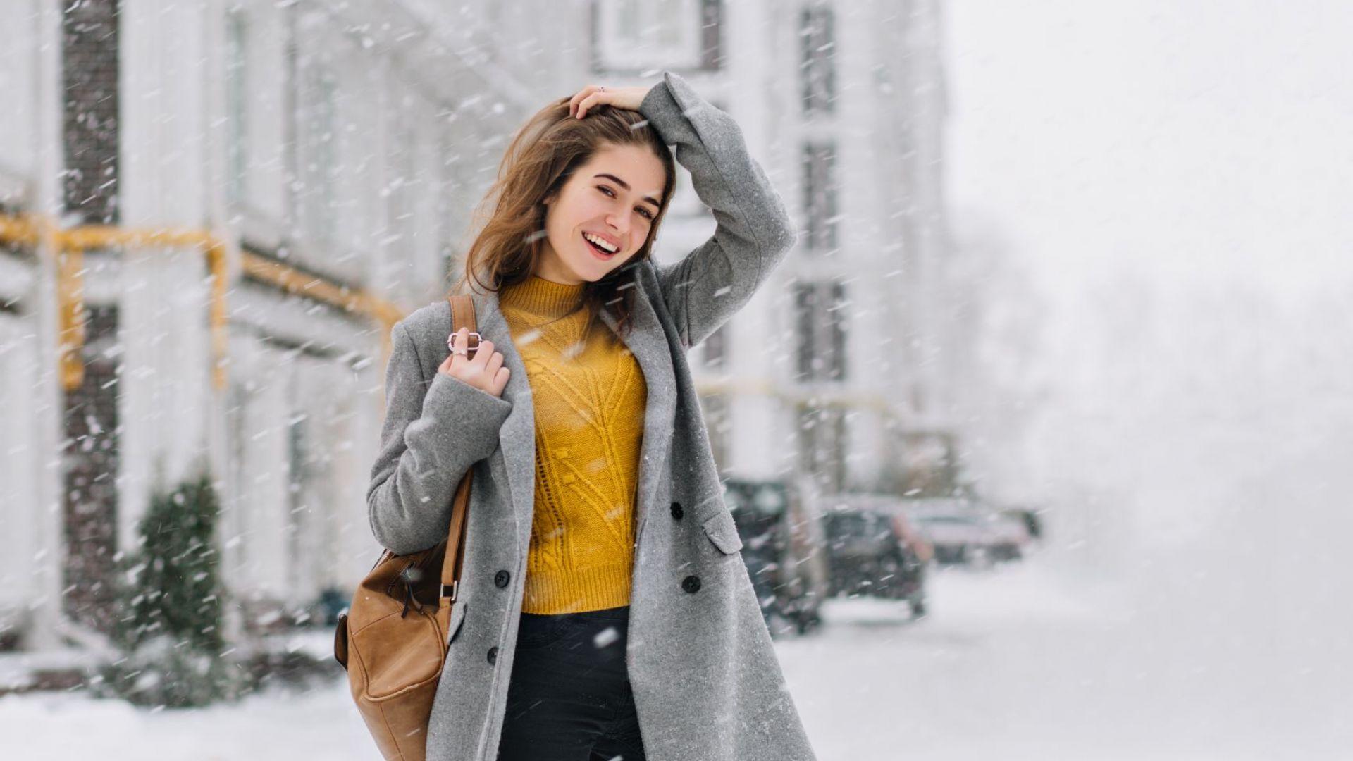Gift guide идеи: Днес си щастлива. Не ти ли е неудобно?