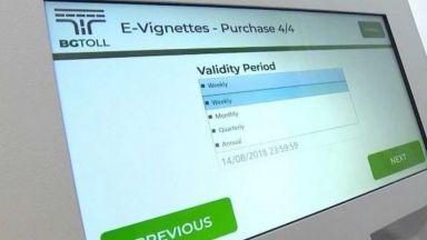 Започва продажбата на електронни винетки. Как и какво се променя