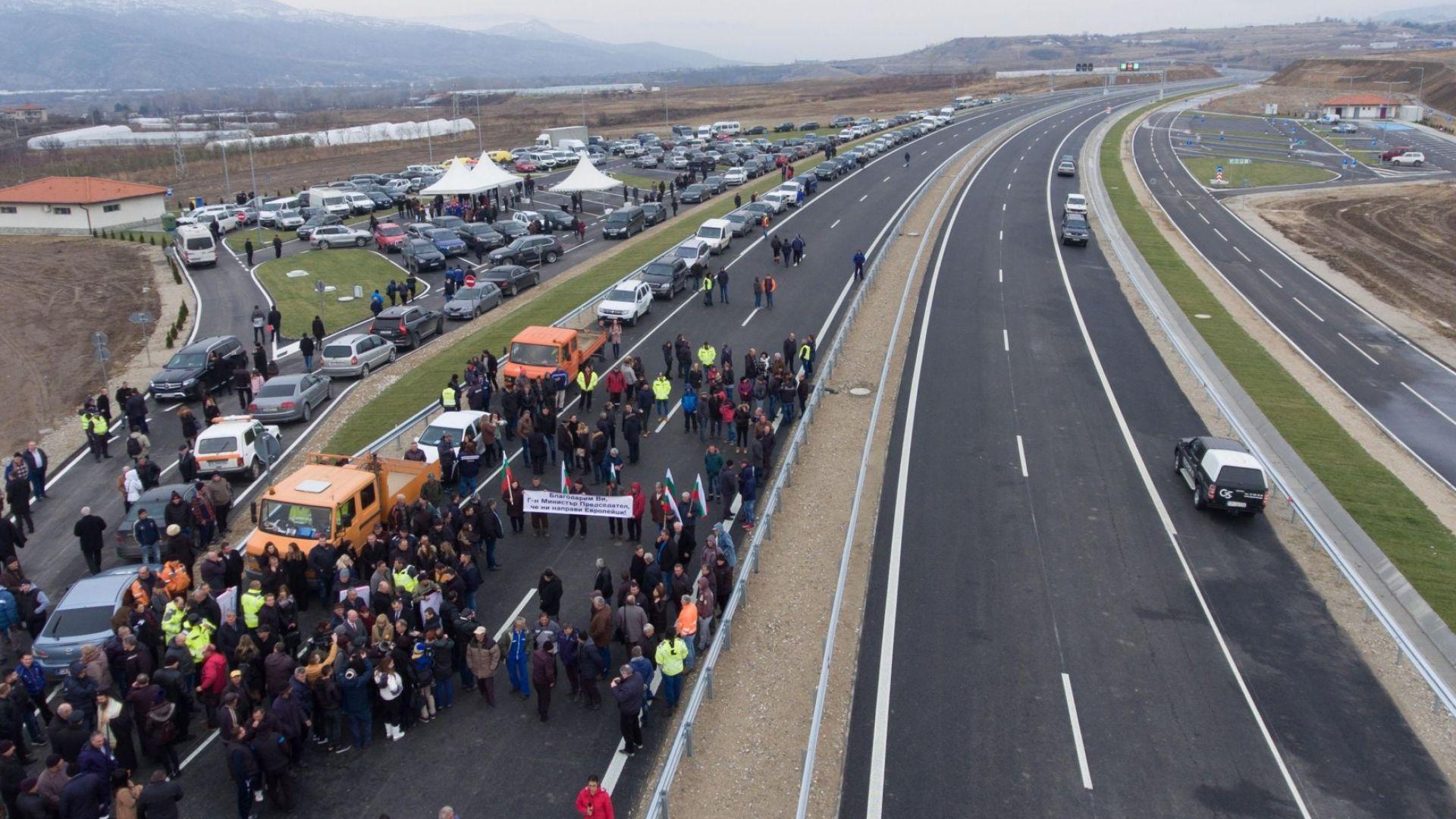 Пуснаха за движение още 23,6 километра от автомагистрала