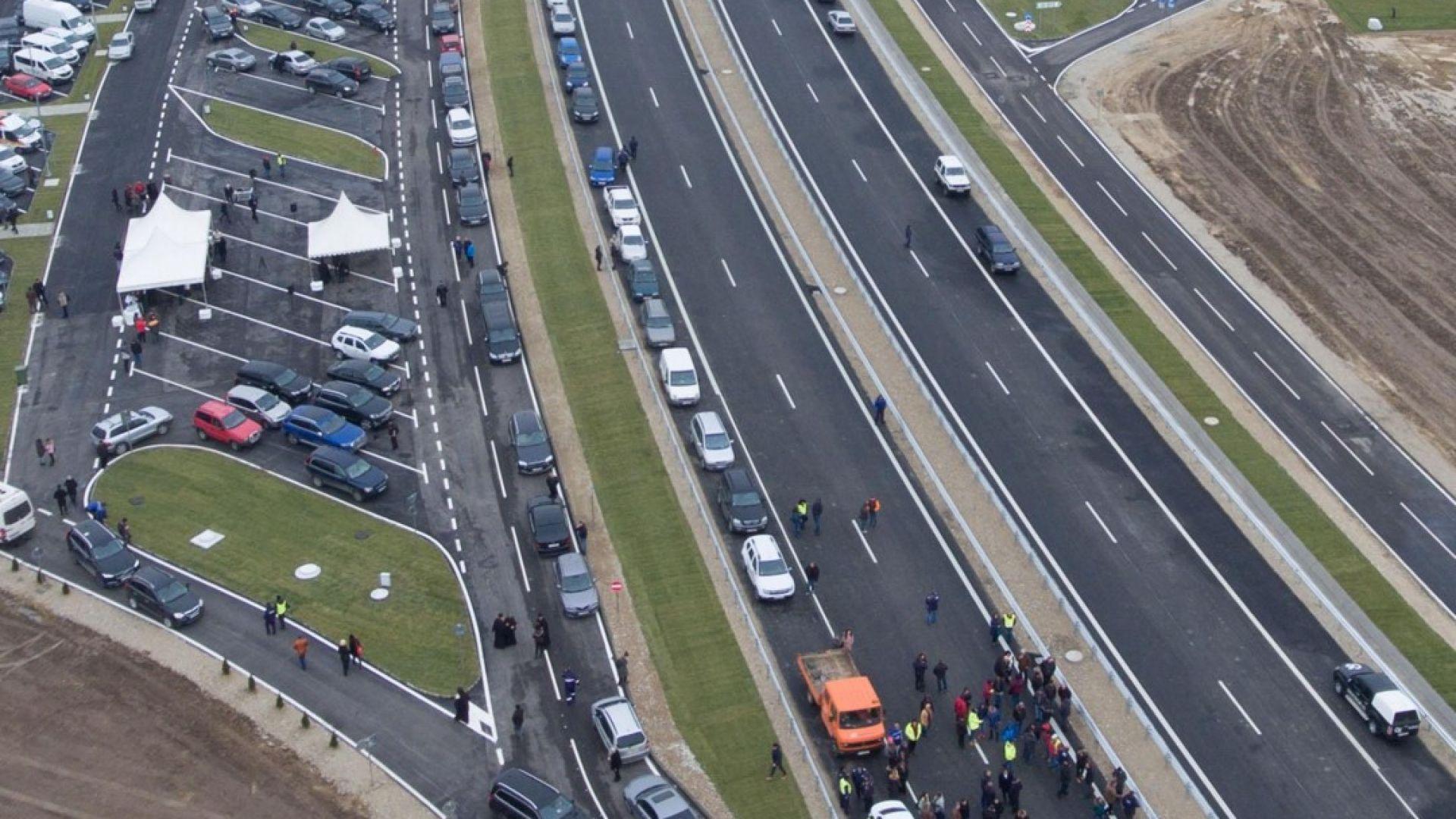 Снимка: Засякоха шофьор с 277 км/ч по АМ Струма