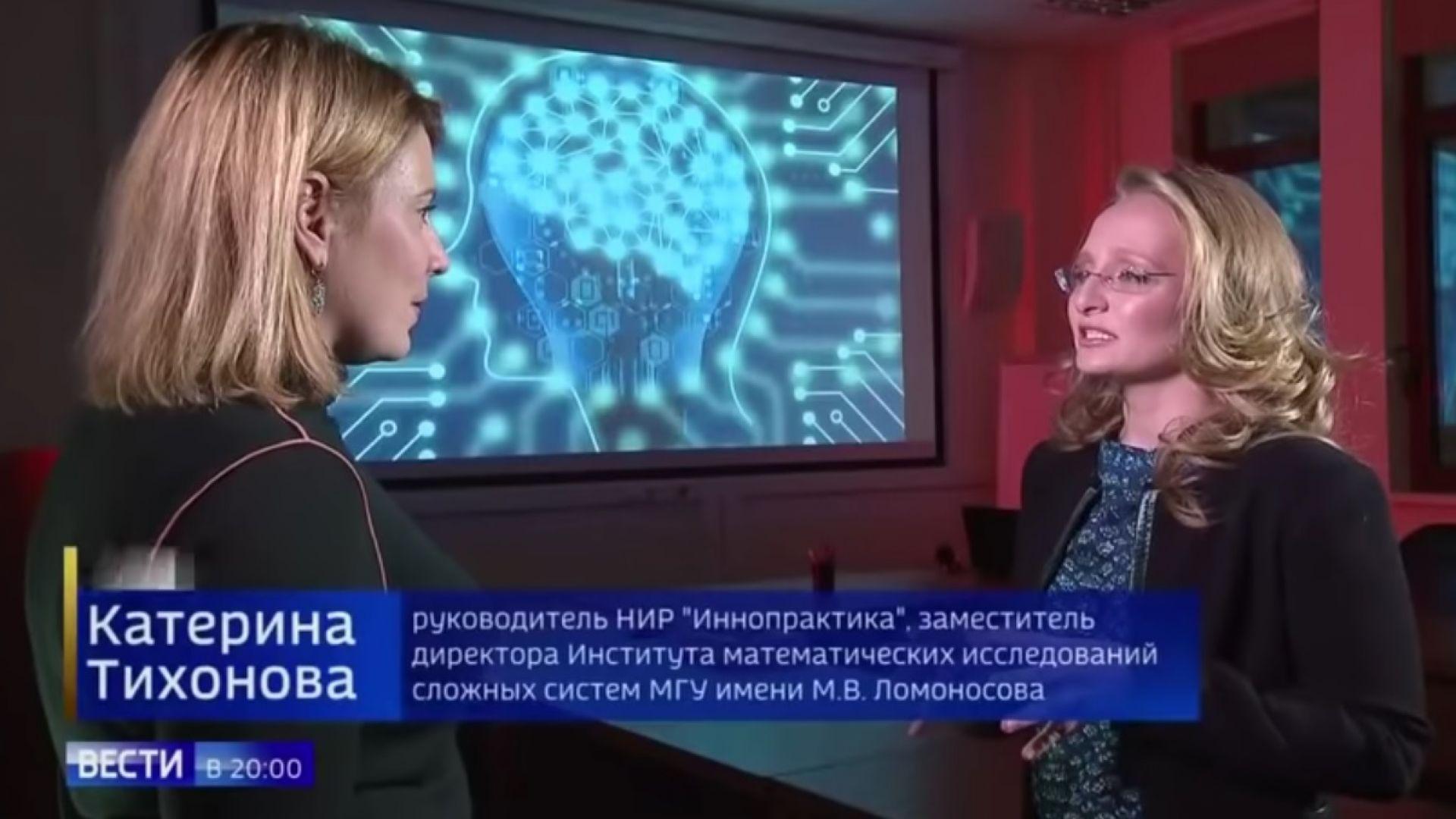 Малката дъщеря на Путин се появи по държавната телевизия