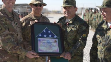 """37-и български контингент встъпи в мисията на НАТО в Афганистан """"Решителна подкрепа"""""""