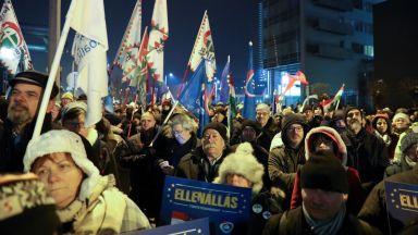 Хиляди участват отново в протести в Унгария