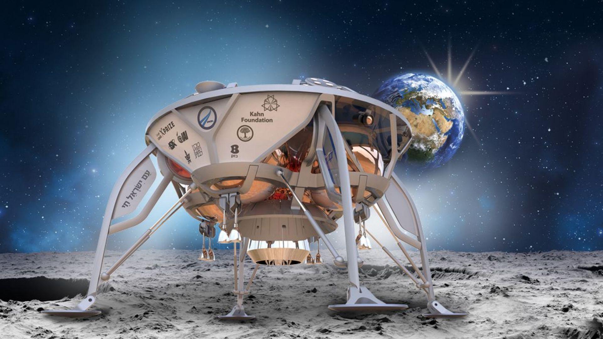 Израел изпраща сонда на Луната след седмица