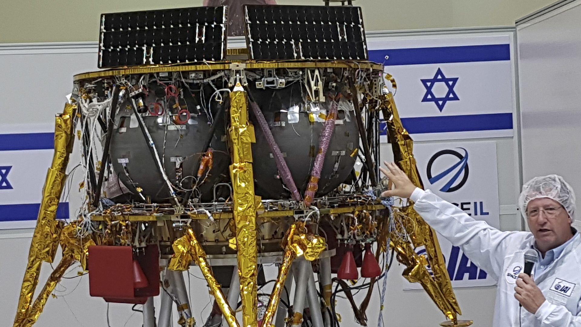 Стартъпи превърнаха Израел в иновативен хъб
