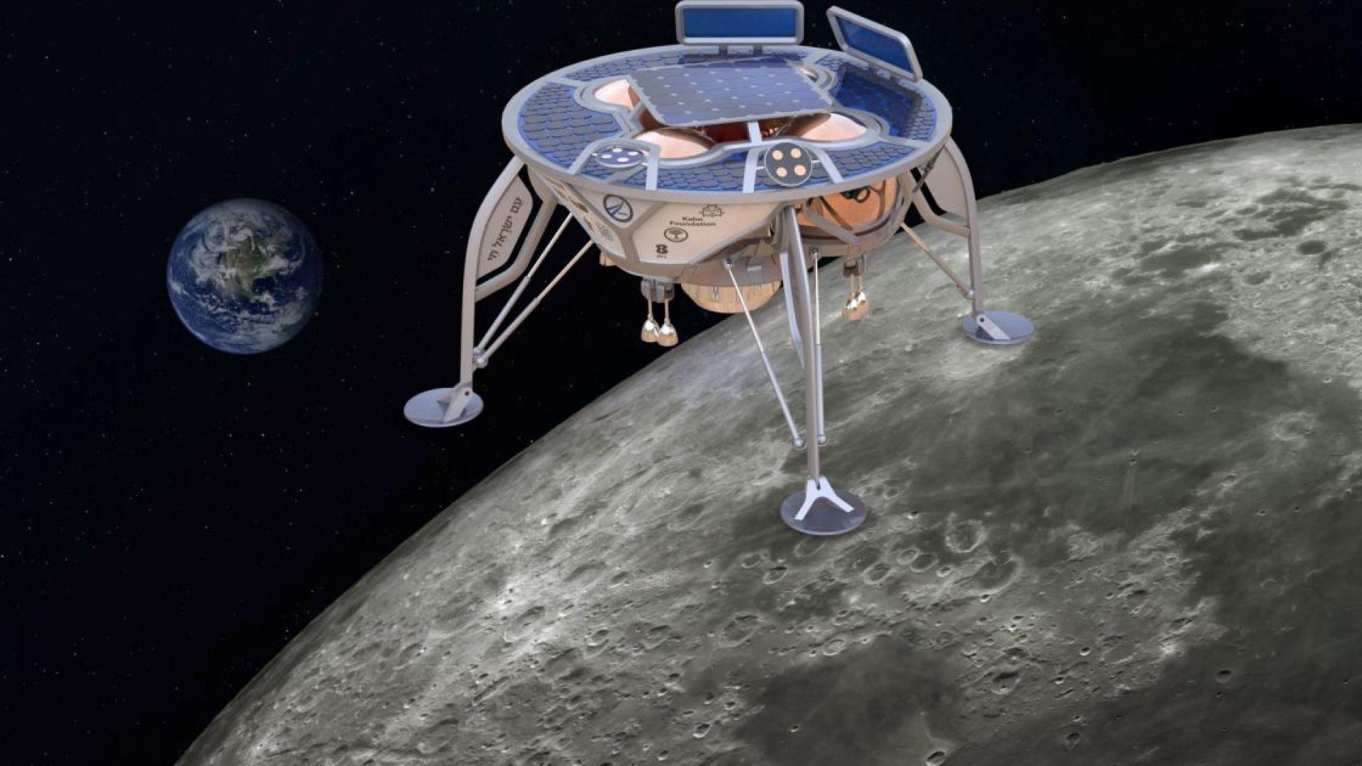 Израел претърпя технически проблем на път към Луната