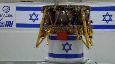Израел изстрелва сонда към Луната