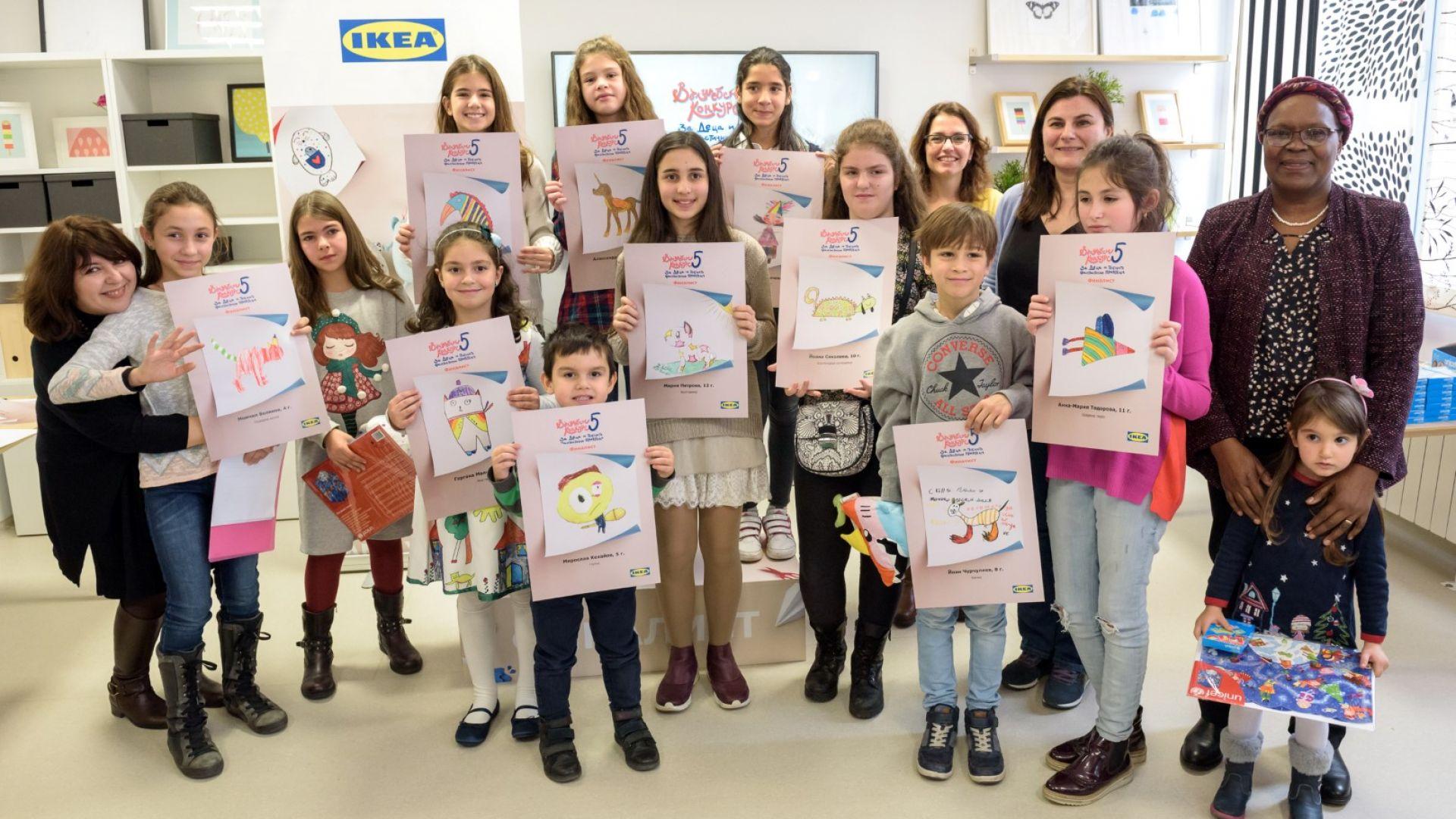 """ИКЕА връчи сертификати на българските финалисти във """"Вълшебен конкурс 5"""""""