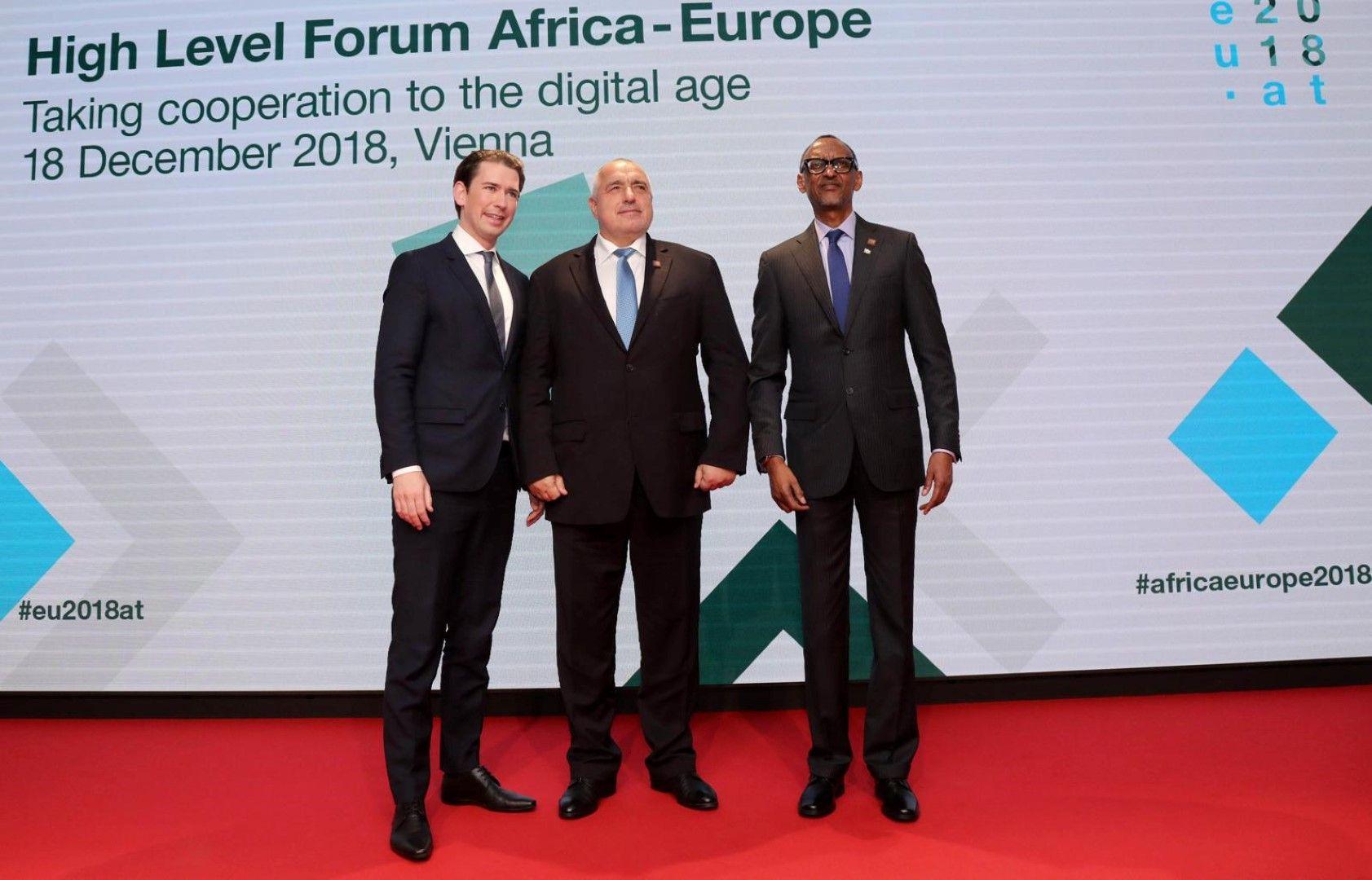 Бойко Борисов с канцлера на Австрия Себастиян Курц и Пол Кагаме