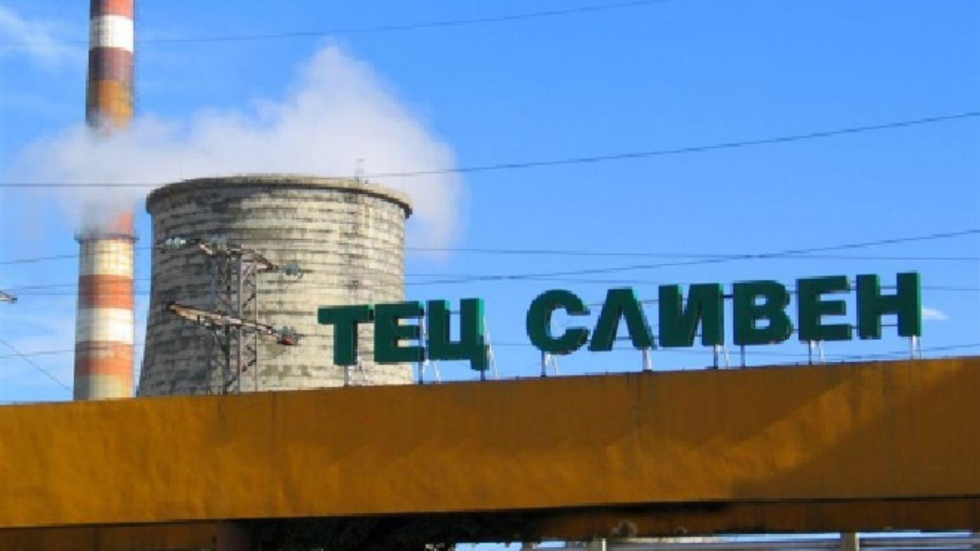 """Инж. Ангел Ангелов: """"Топлофикация Сливен"""" заменя част от въглищата с екологични горива"""