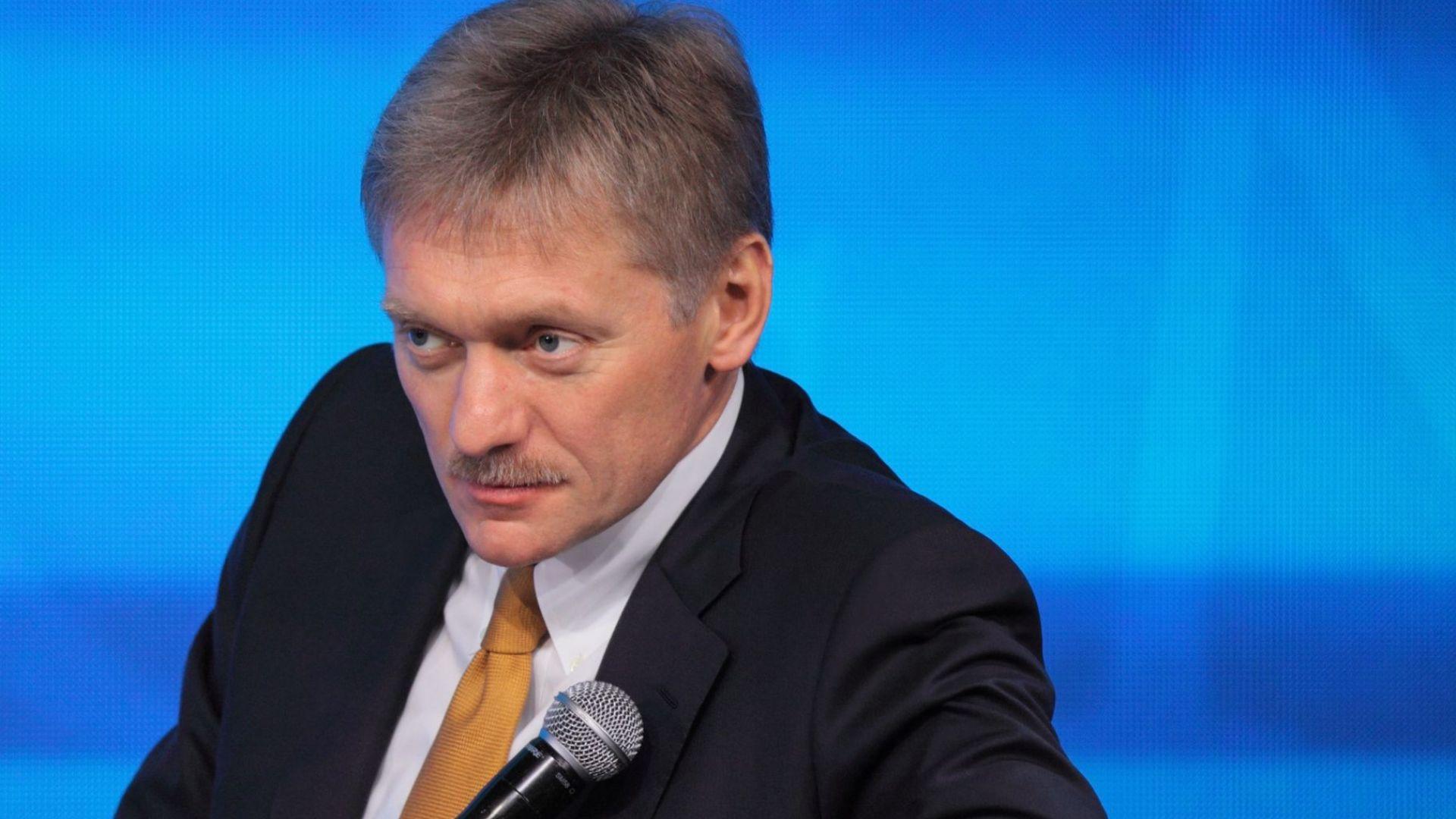 Кремъл: Хаотичните решения от САЩ  усложняват международната обстановка
