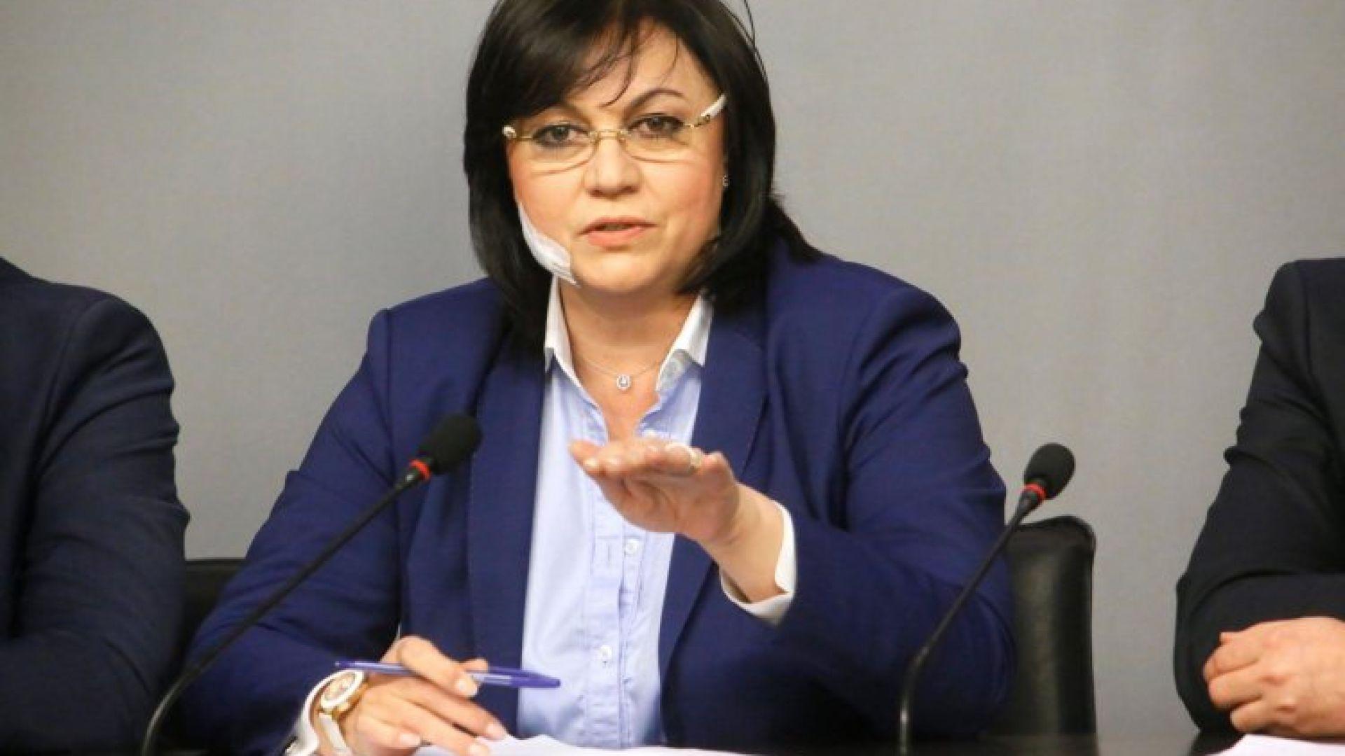 БСП поиска главният прокурор да започне разследване има ли намеса