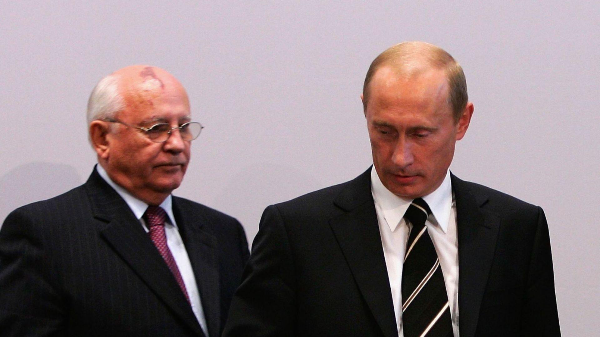 Днес пред висши служители на руското Министерство на отбраната, президентът