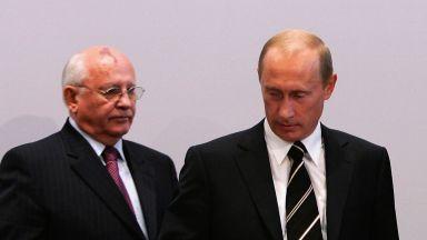 Путин и Горбачов в спор за договора между СССР и САЩ от 1987 година