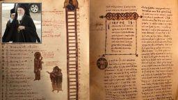 Порция омраза от вселенския патриарх - откраднали сме ръкописи от гръцка църква?