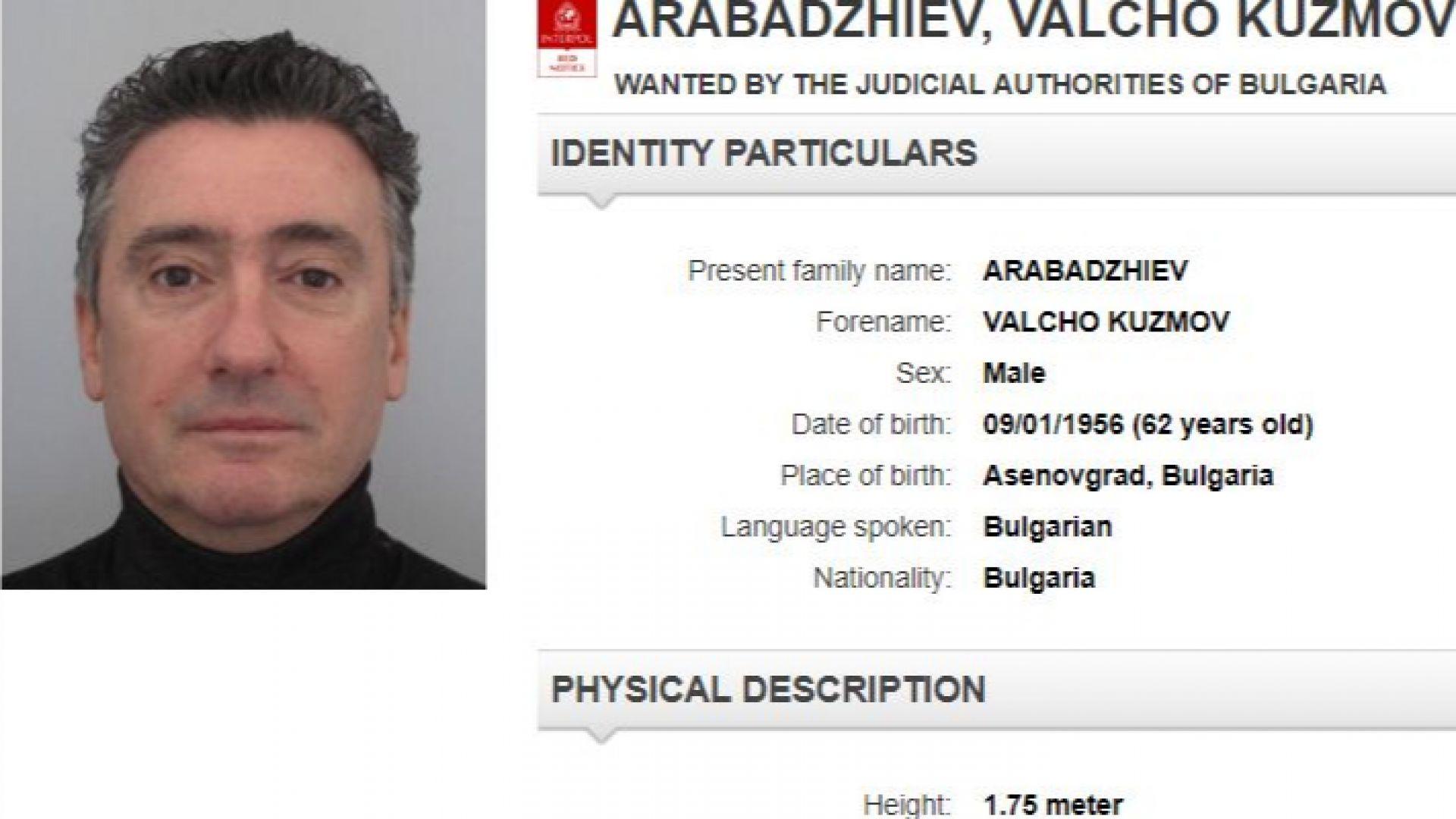 Интерпол най-после издирва официално Ветко и Маринела Арабаджиеви