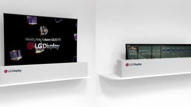 LG ще пусне телевизори, които се навиват на руло