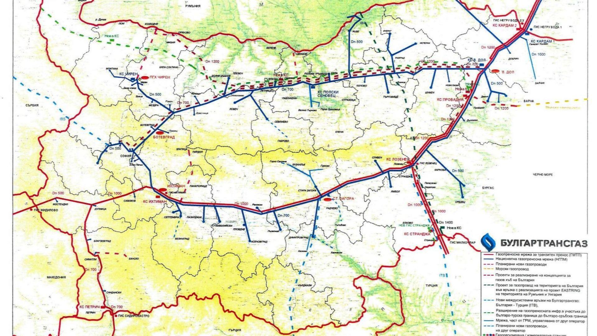 """Булгартрансгаз"" ЕАД подписва за двете нови компресорни станции ""Нова Провадия"" и ""Расово"""