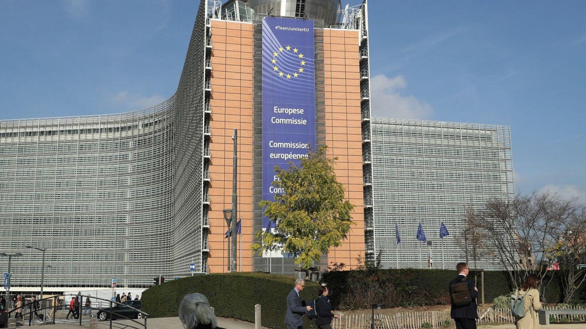 ЕК даде препоръки на България за икономически напредък