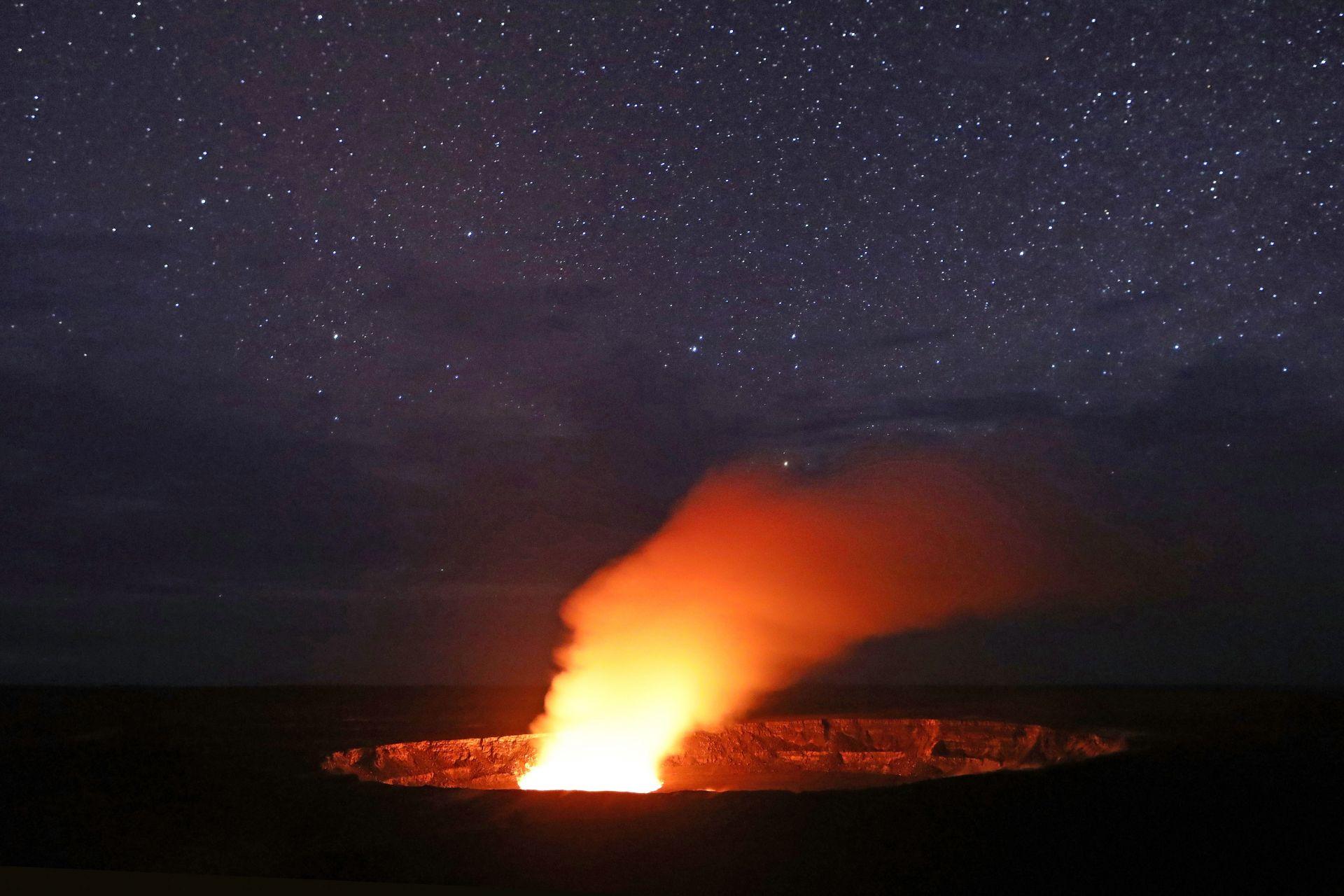 Кратерът на вулкана Килауеа, който изригна през май