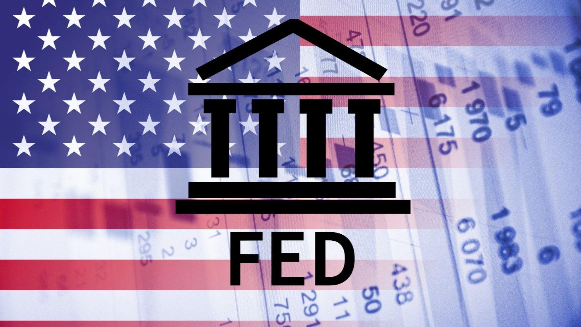 Фед подсили пазарните очаквания за задържане на лихвите в текущите нива