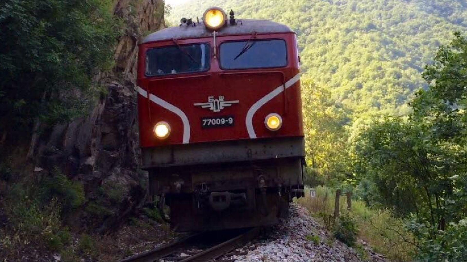 Пътническият влак от Септември до Добринище се е ударил в