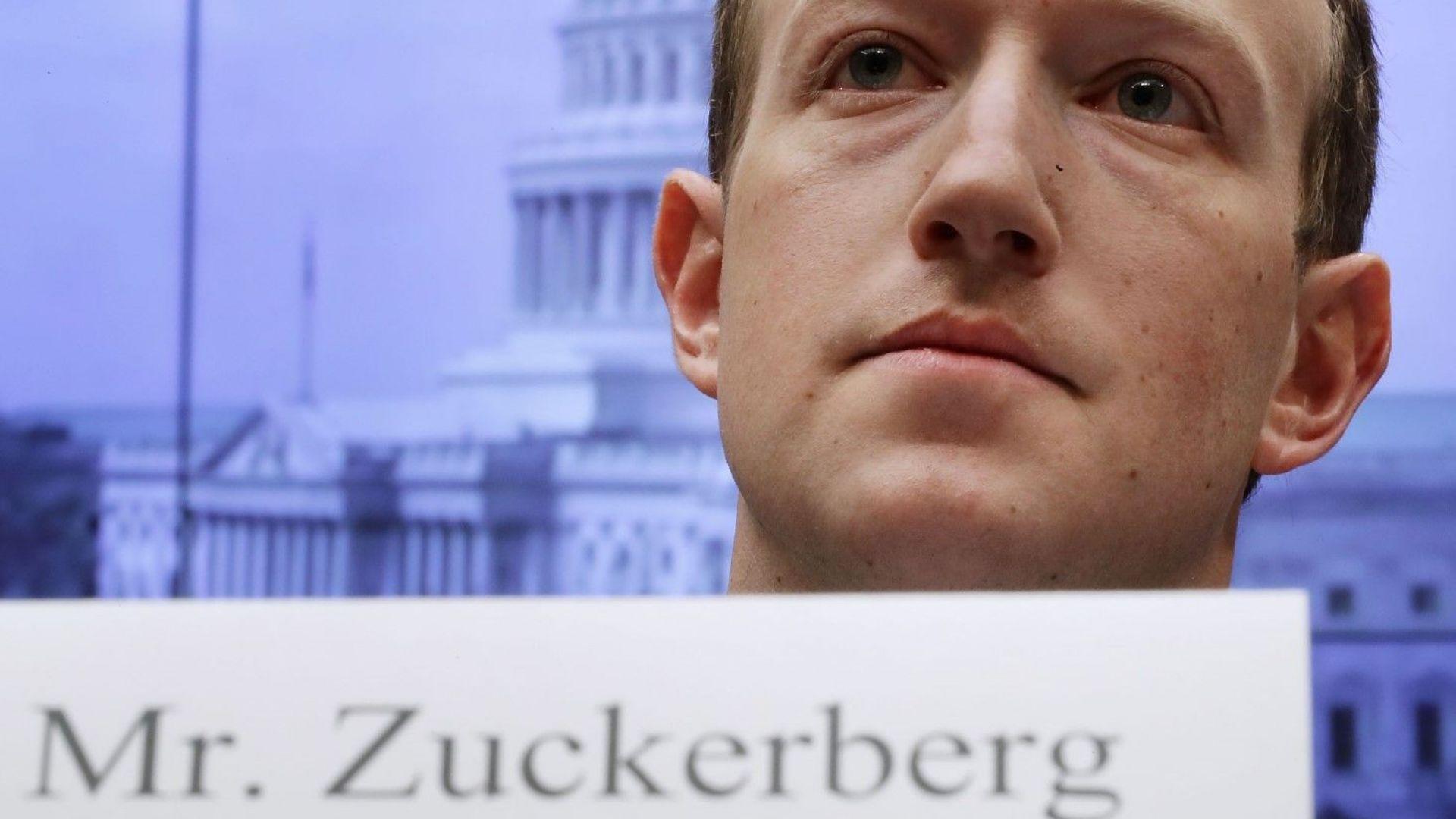 Кошмарна 2018 година за Фейсбук