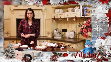 В кухнята на Мари Константин: Коледни кексчета