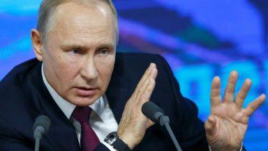 Путин: Руските спецслужби прекратиха дейността на 600 агенти през 2018 г.